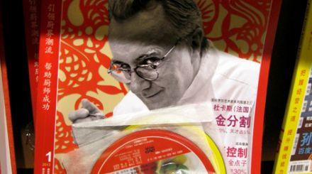Salon-du-livre-culinaire-2012