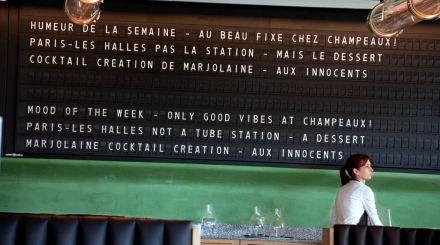 Champeaux1